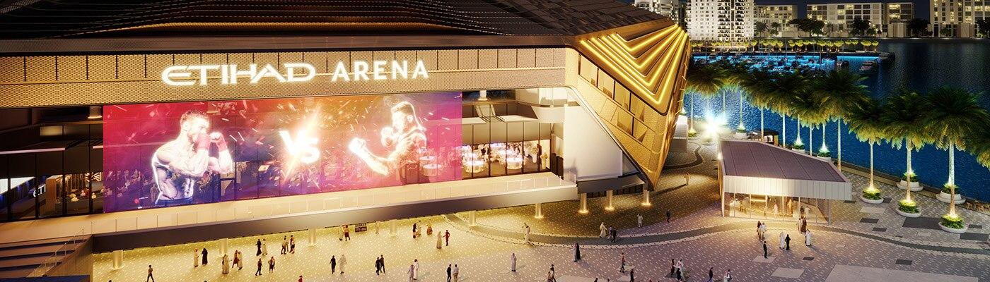 View of Etihad Arena at night, the UAE's biggest indoor concert venue.