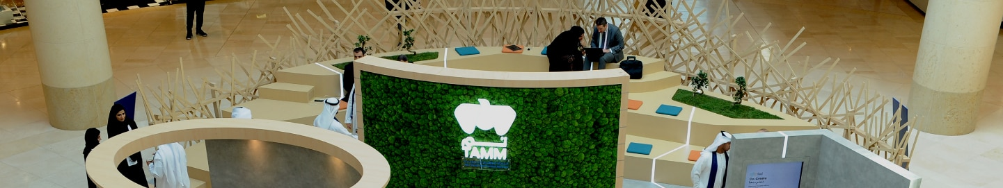 Tamm Stand set up at Yas Mall